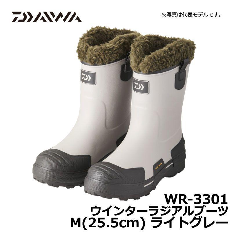 ダイワ(Daiwa) WR-3301 ウインターラジアルブーツ M ライトグレー / 防寒ブーツ 釣り ラジアル 【キャッシュレス5%還元対象】