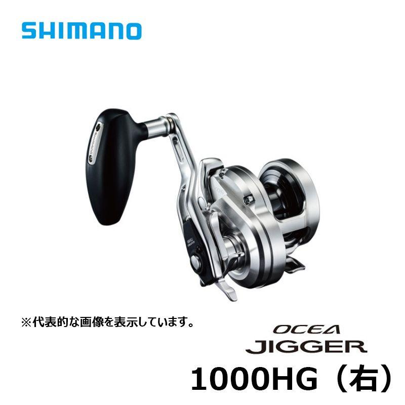 シマノ(Shimano) 17オシアジガー 1000HG / ジギング リール