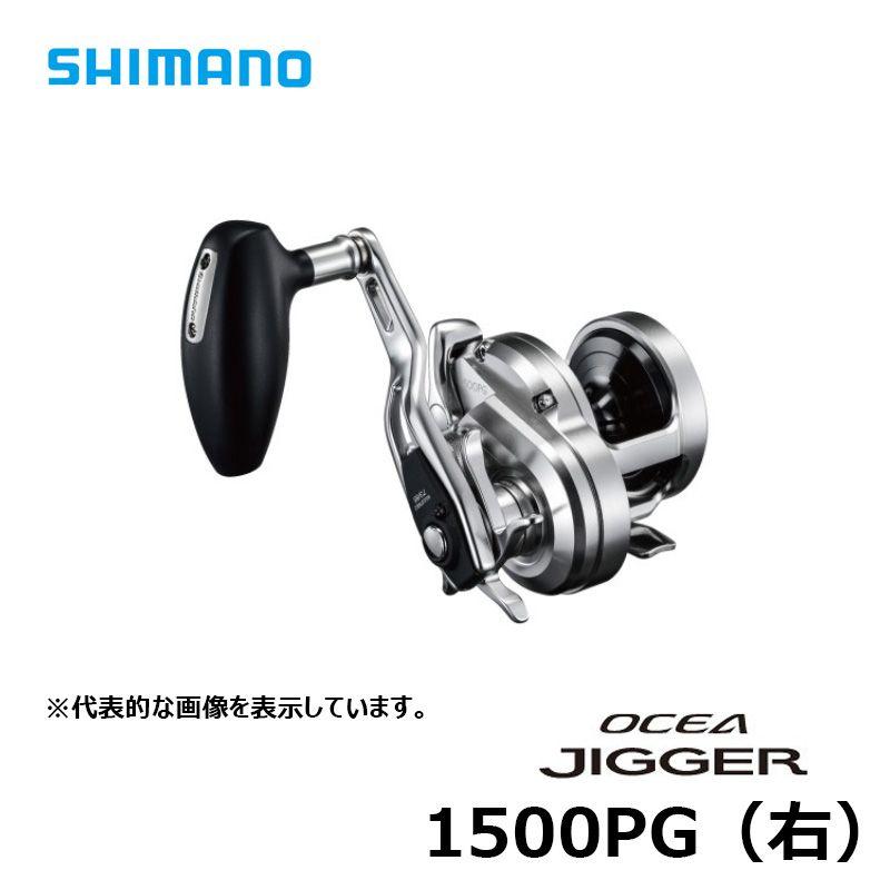 シマノ(Shimano) 17オシアジガー 1500PG / ジギング リール