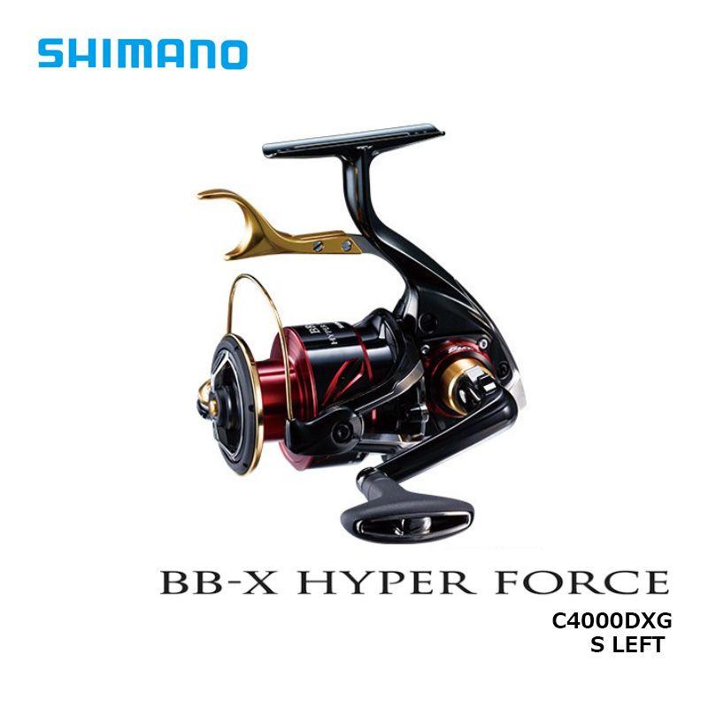シマノ(Shimano) 17 BB-X ハイパーフォース C4000DXG S LEFT(SUTブレーキ 左ハンドル) / 磯釣り レバーブレーキリール