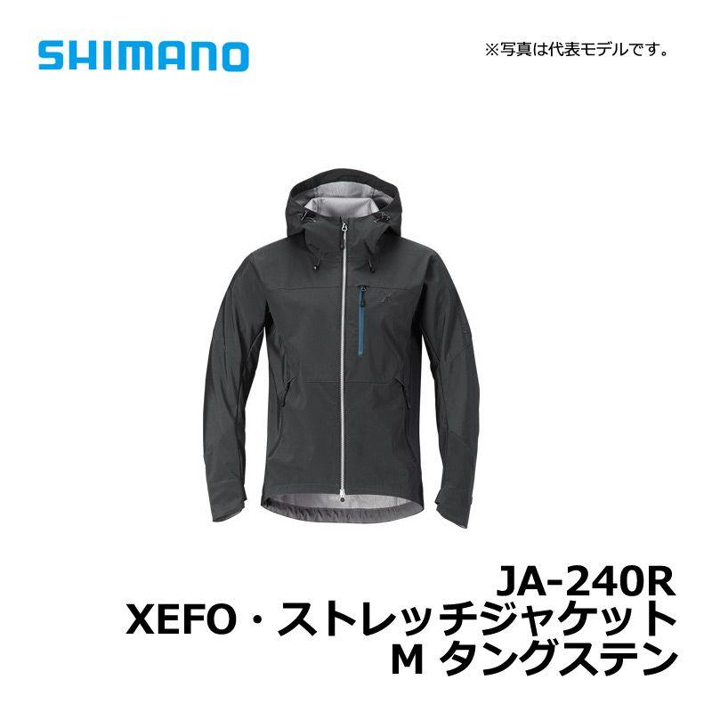 【お買い物マラソン】 シマノ JA-240R XEFO・ストレッチジャケット タングステン M / 防寒ウェア ジャケット 釣り