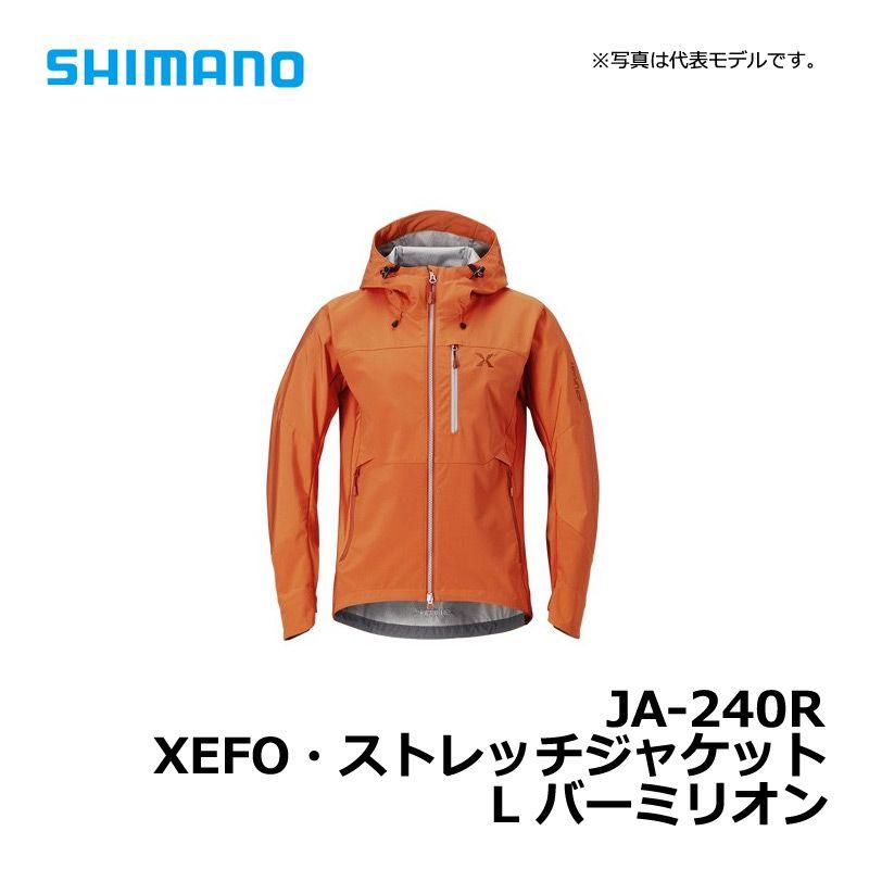 シマノ JA-240R XEFO・ストレッチジャケット バーミリオン L / 防寒ウェア ジャケット 釣り