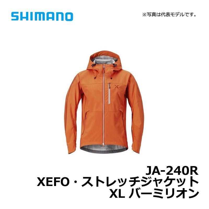 【お買い物マラソン】 シマノ JA-240R XEFO・ストレッチジャケット バーミリオン XL / 防寒ウェア ジャケット 釣り