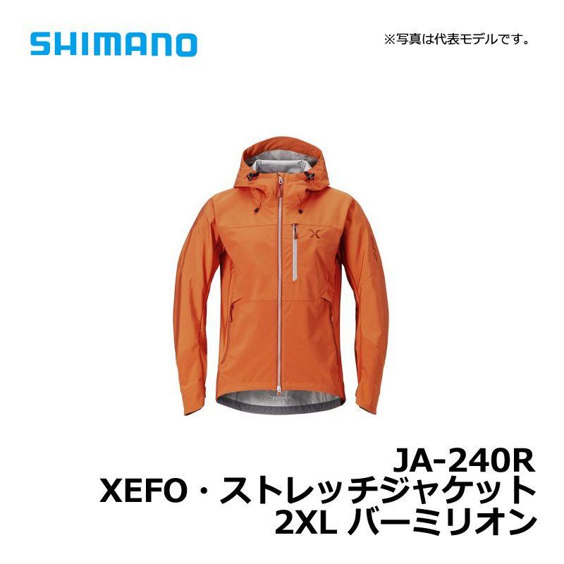 シマノ JA-240R XEFO・ストレッチジャケット バーミリオン 2XL / 防寒ウェア ジャケット 釣り
