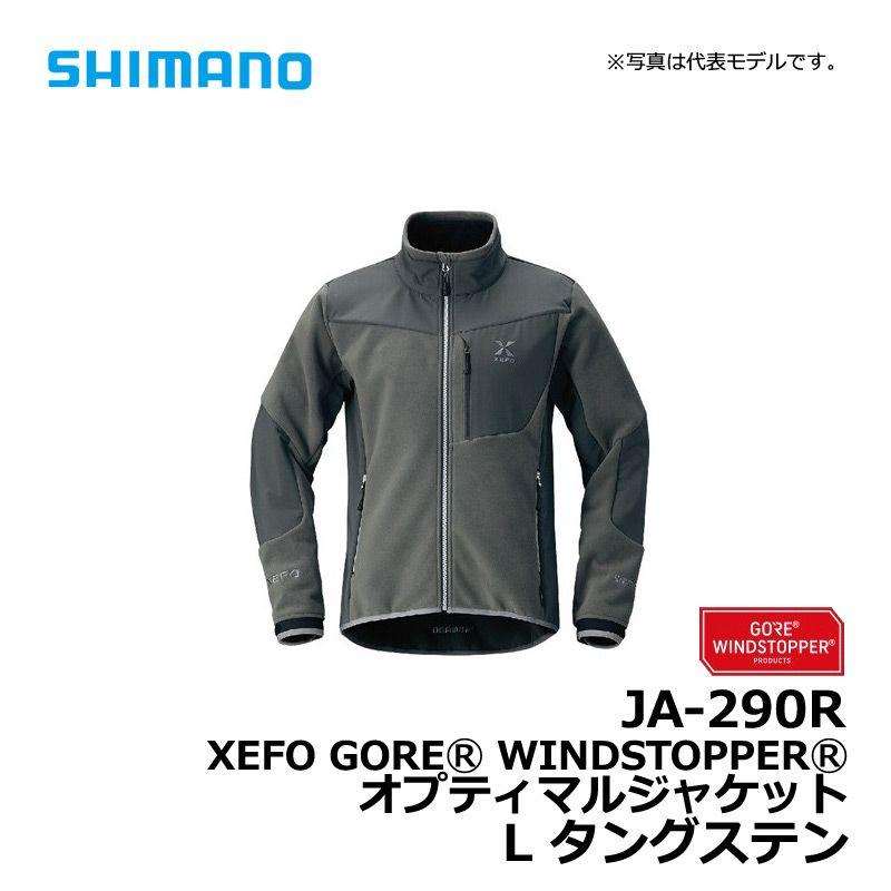 【お買い物マラソン】 シマノ JA-290R XEFO・GORE WINDSTOPPER オプティマルジャケット タングステン L / 防寒ウェア ジャケット 釣り