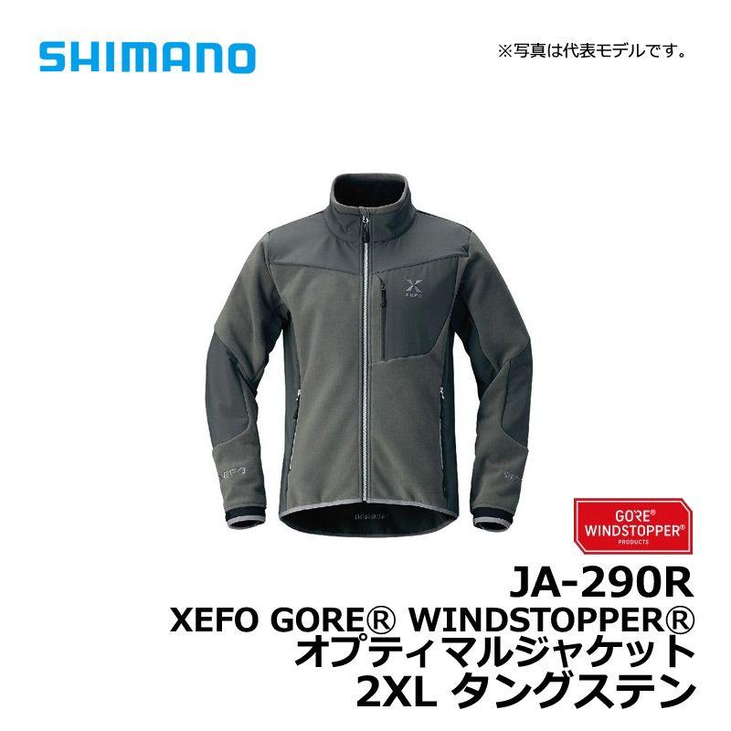 シマノ JA-290R XEFO・GORE WINDSTOPPER オプティマルジャケット タングステン 2XL / 防寒ウェア ジャケット 釣り