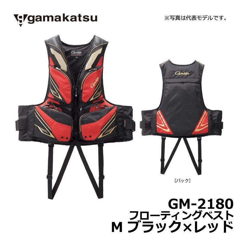 がまかつ GM-2180 フローティングベスト ブラックxレッド M / 釣り 救命胴衣 ライフベスト