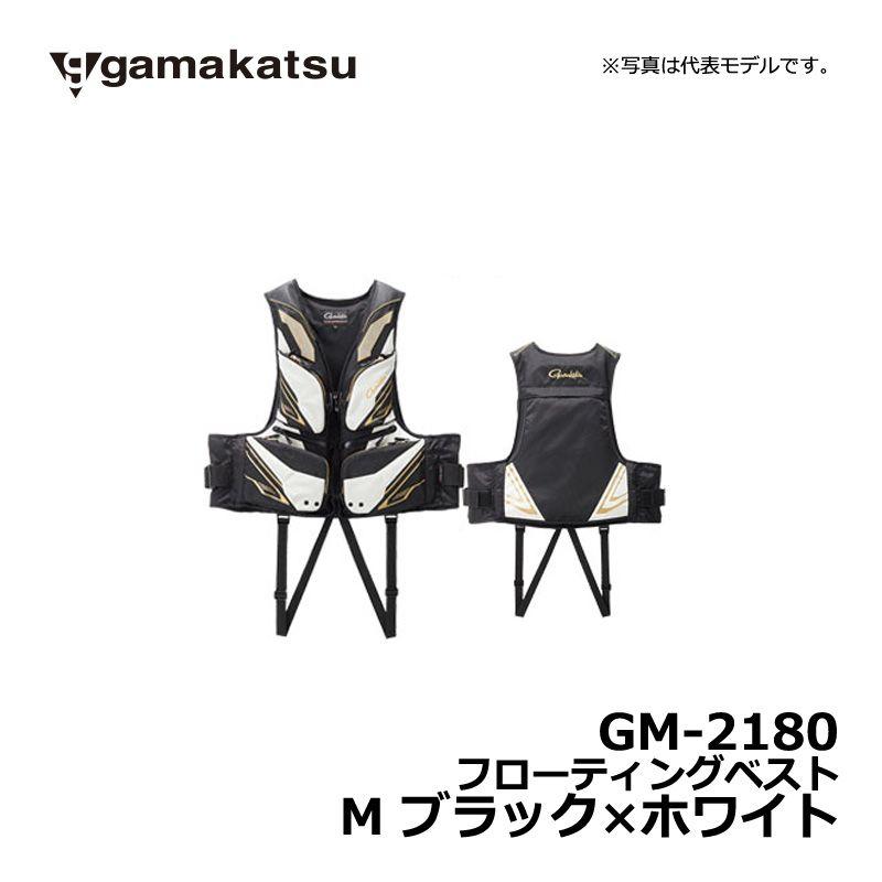 【お買い物マラソン】 がまかつ GM-2180 フローティングベスト ブラックxホワイト M / 釣り 救命胴衣 ライフベスト