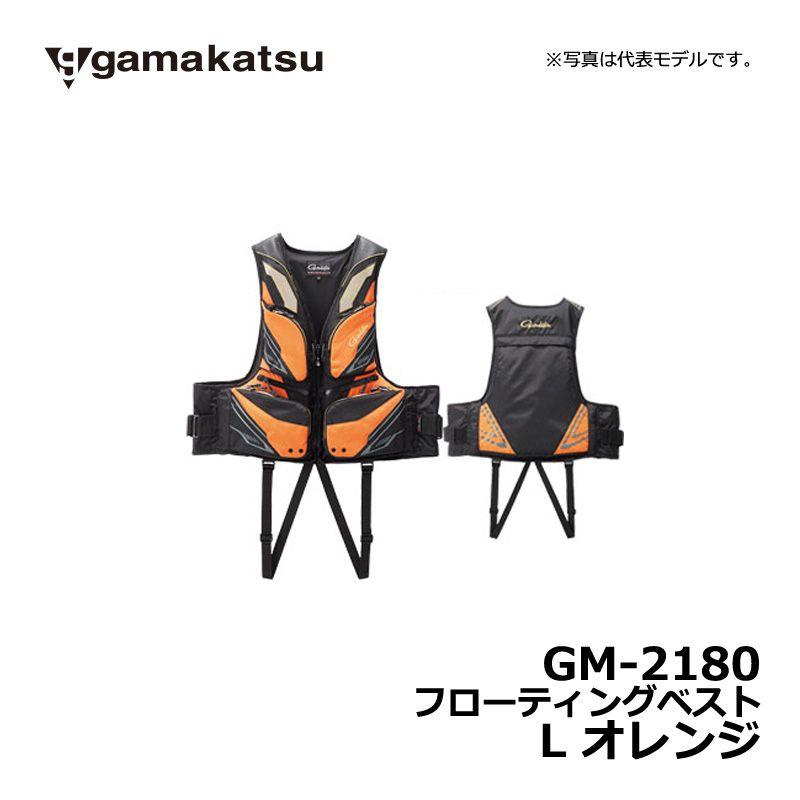 【お買い物マラソン】 がまかつ GM-2180 フローティングベスト オレンジ L / 釣り 救命胴衣 ライフベスト