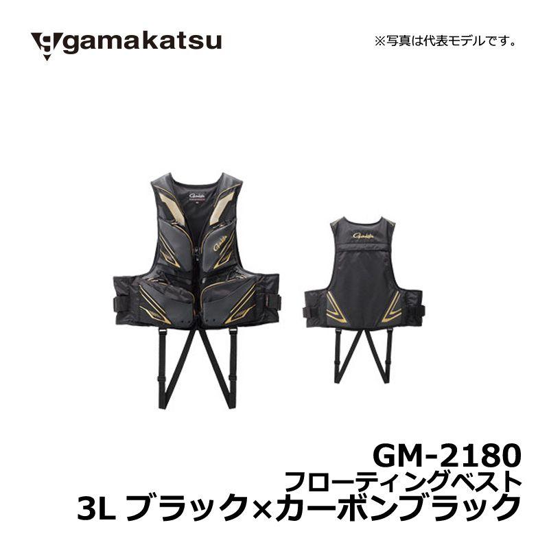 【お買い物マラソン】 がまかつ GM-2180 フローティングベスト ブラックxカーボンブラック 3L / 釣り 救命胴衣 ライフベスト