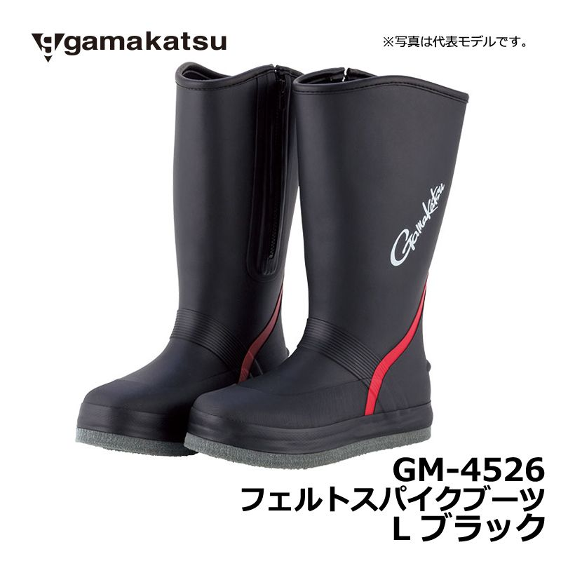 【お買い物マラソン】 がまかつ GM-4526 フェルトスパイクブーツ ブラック L / 磯釣り ブーツ