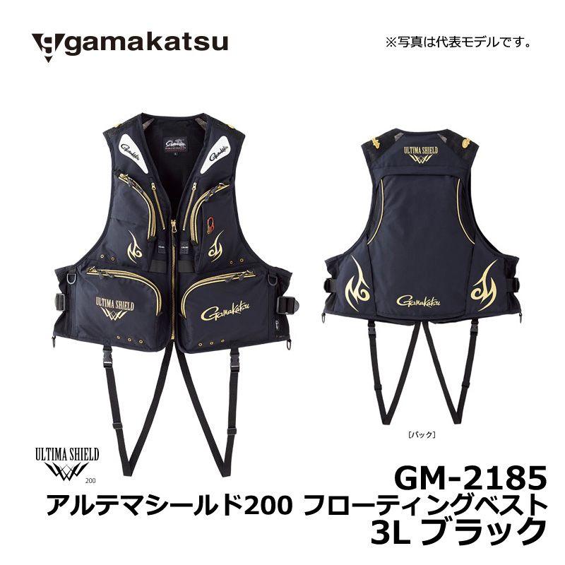 【お買い物マラソン】 がまかつ GM-2185 アルテマシールド フローティングベスト ブラック 3L