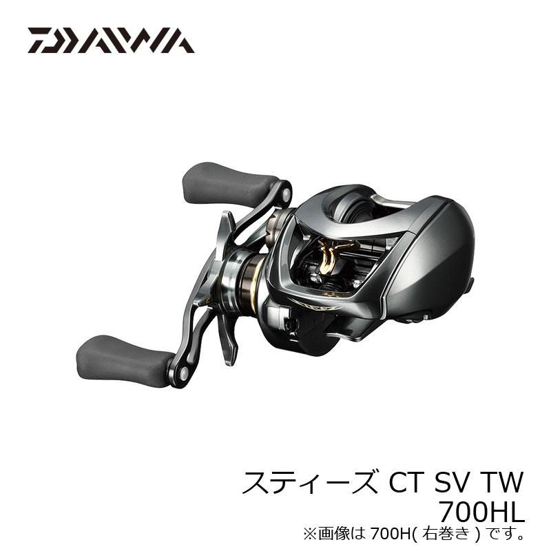 ダイワ(Daiwa) スティーズ CT SV TW (STEEZ CT SV TW) 700HL /ベイトリール 左巻き 6.3 【お買い物マラソン ポイント最大44倍】