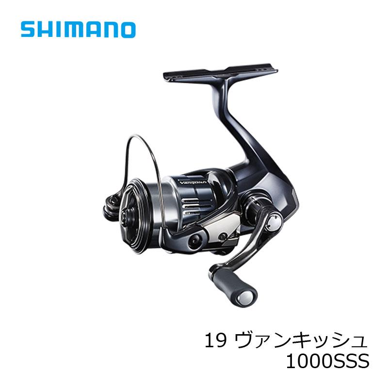 シマノ 19 ヴァンキッシュ 1000SSSPG /スピニングリール クイックレスポンスシリーズ