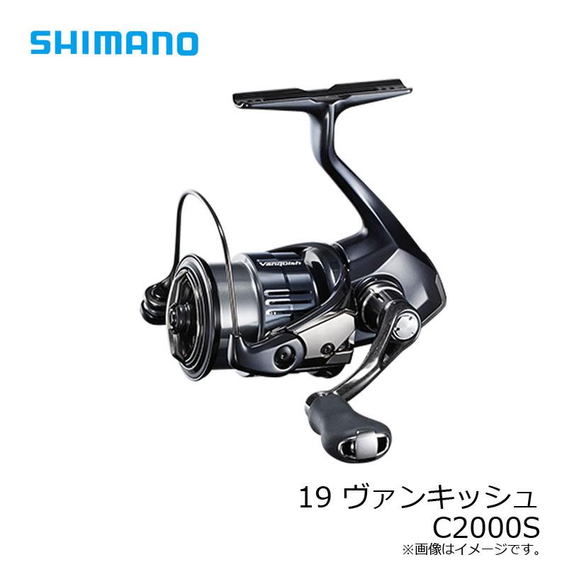 【お買い物マラソン】 シマノ 19 ヴァンキッシュ C2000S /スピニングリール クイックレスポンスシリーズ