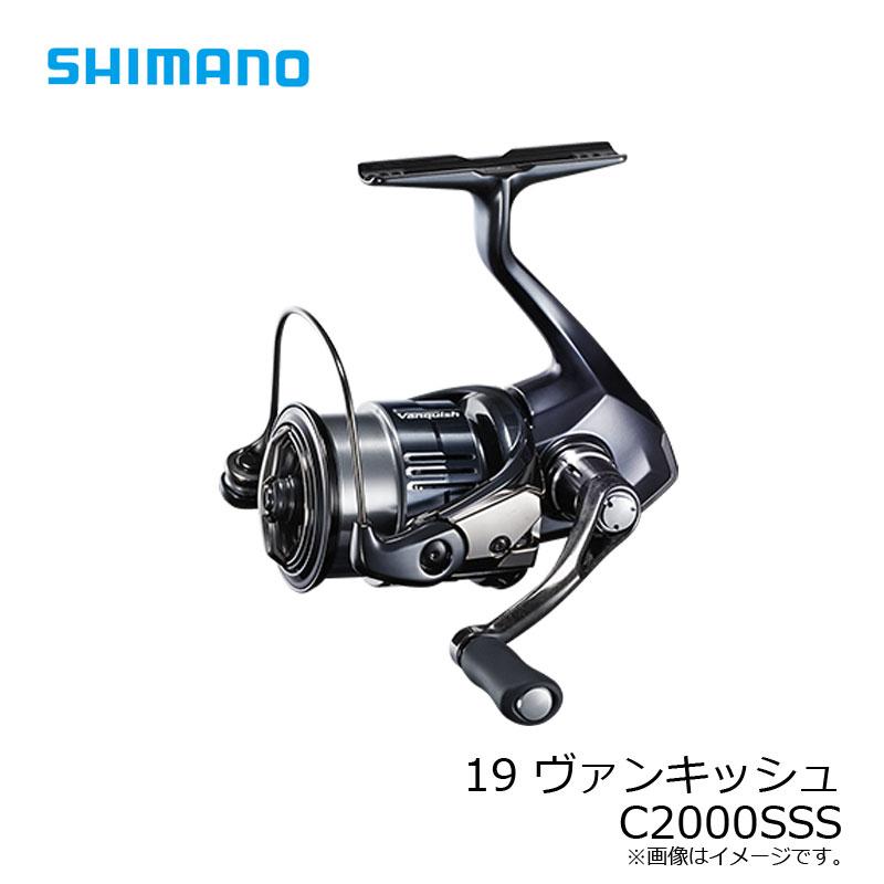 【お買い物マラソン】 シマノ 19 ヴァンキッシュ C2000SSS /スピニングリール クイックレスポンスシリーズ