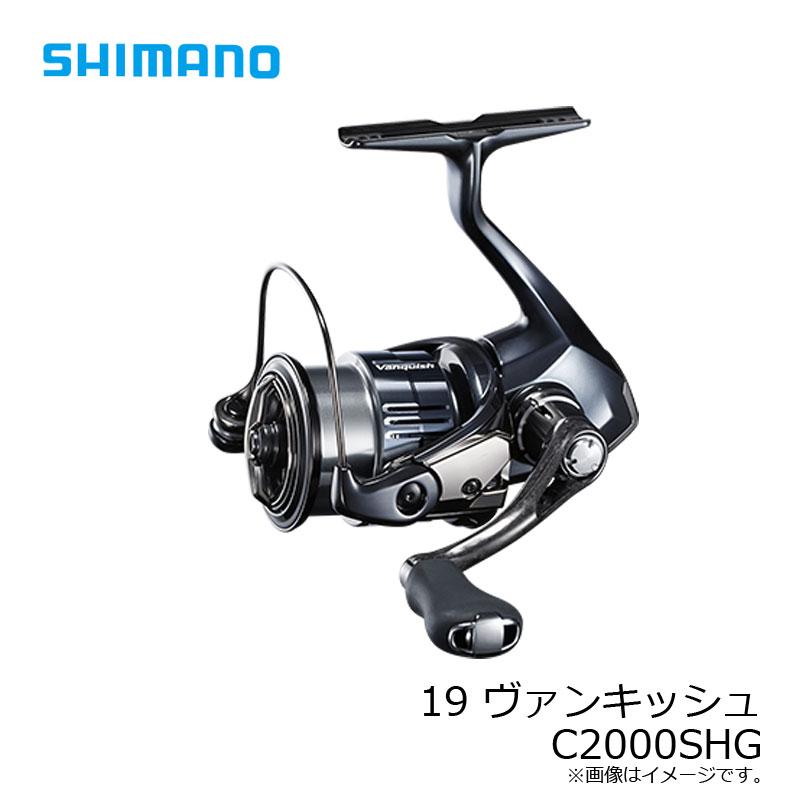 シマノ 19 ヴァンキッシュ C2000SHG /スピニングリール クイックレスポンスシリーズ