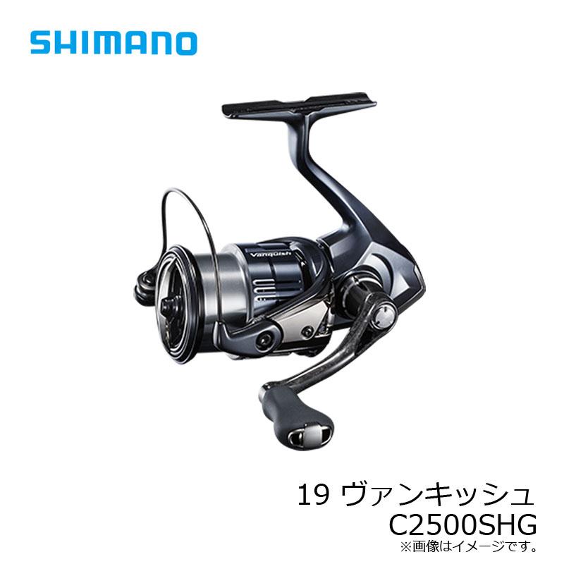 【お買い物マラソン ポイント最大44倍】 シマノ(Shimano) 19 ヴァンキッシュ C2500SHG /スピニングリール クイックレスポンスシリーズ