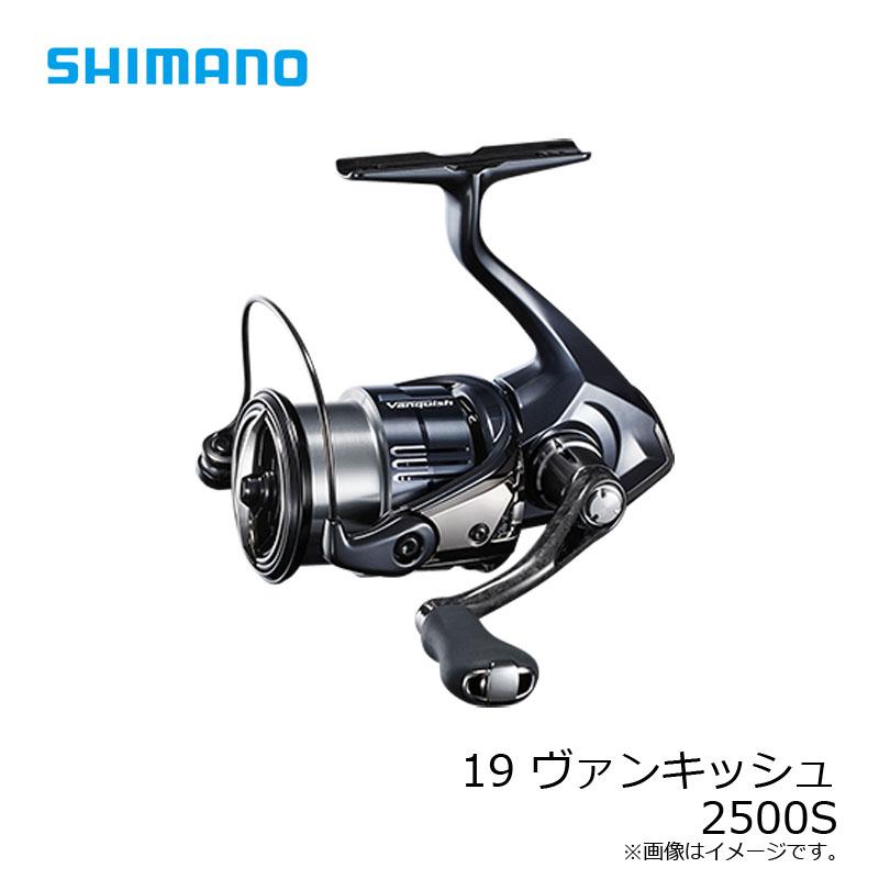 【お買い物マラソン ポイント最大44倍】 シマノ(Shimano) 19 ヴァンキッシュ 2500S /スピニングリール クイックレスポンスシリーズ