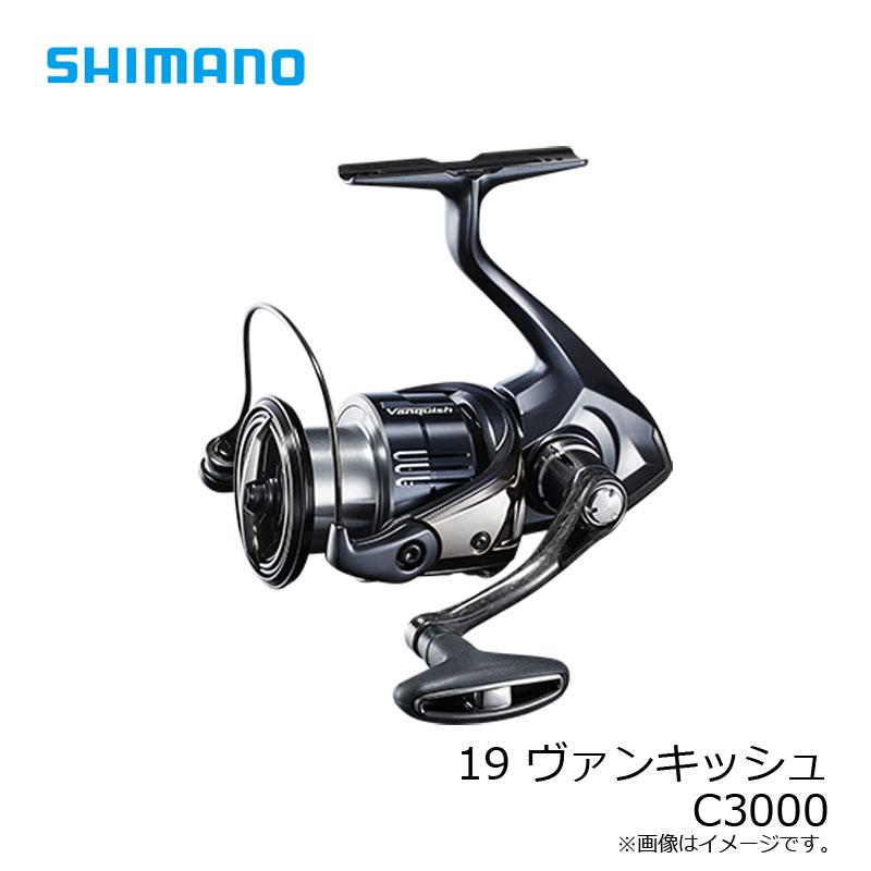 【お買い物マラソン】 シマノ 19 ヴァンキッシュ C3000 /スピニングリール クイックレスポンスシリーズ