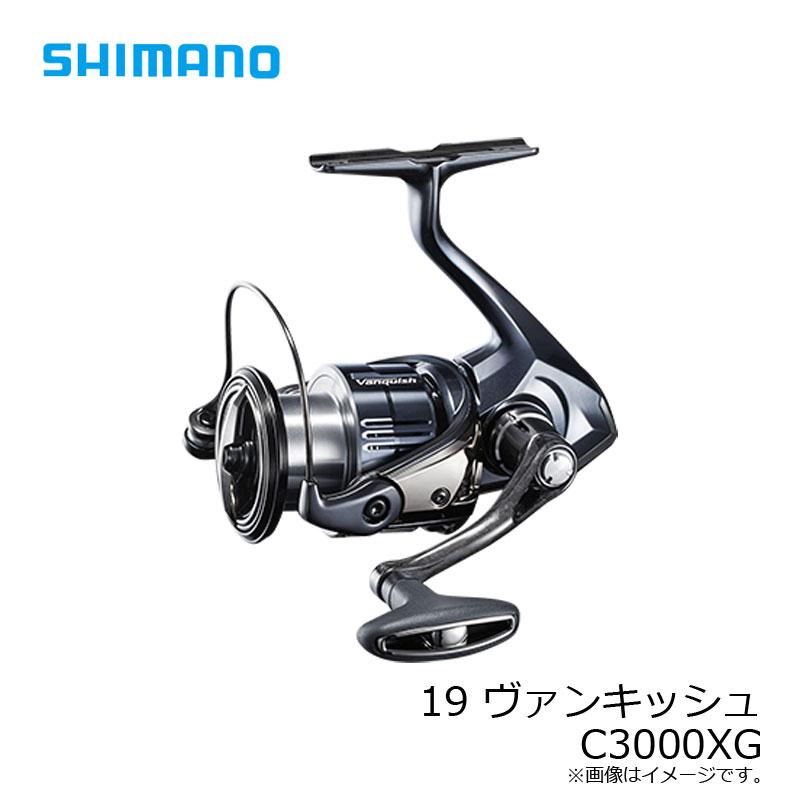 【お買い物マラソン】 シマノ 19 ヴァンキッシュ C3000XG /スピニングリール クイックレスポンスシリーズ