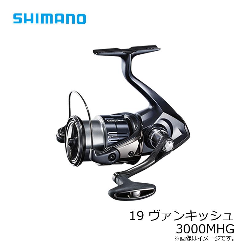 【お買い物マラソン】 シマノ 19 ヴァンキッシュ 3000MHG /スピニングリール クイックレスポンスシリーズ