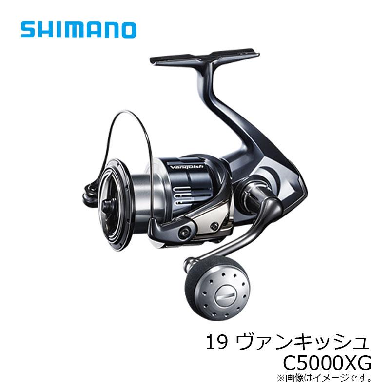 【お買い物マラソン ポイント最大44倍】 シマノ(Shimano) 19 ヴァンキッシュ C5000XG /スピニングリール クイックレスポンスシリーズ