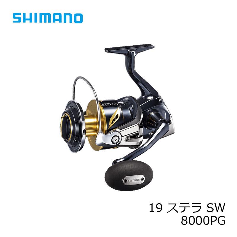 シマノ(Shimano) 19 ステラ SW 8000PG /スピングリール ジギング パワーギア 【6/30迄 キャッシュレス5%還元対象】