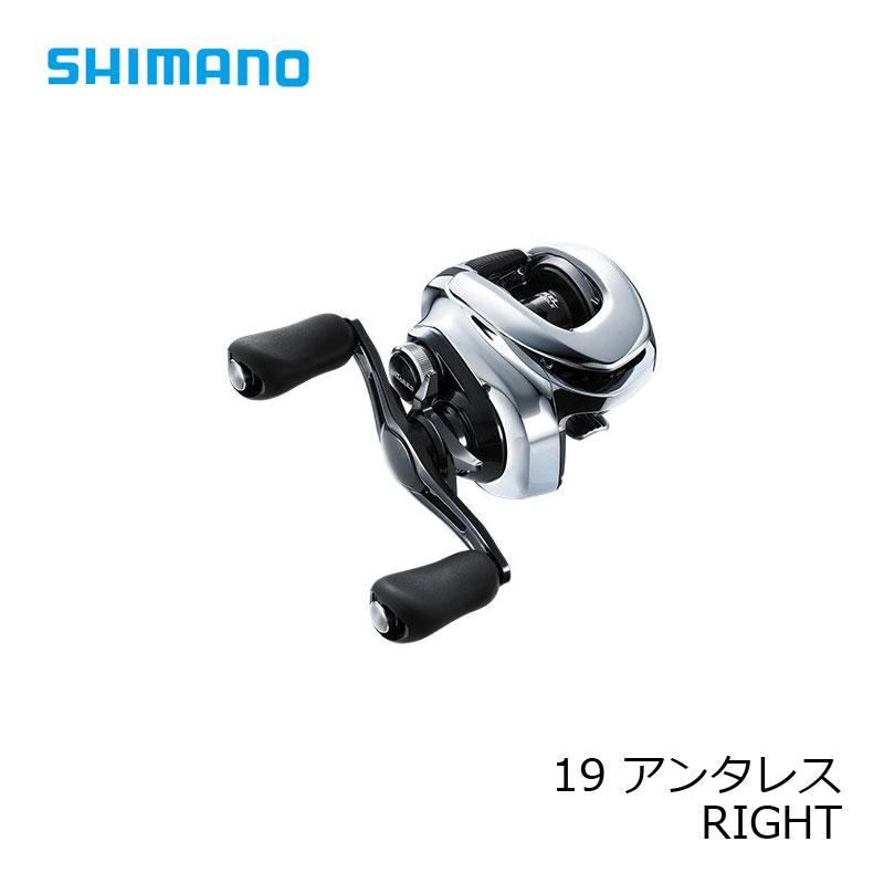【お買い物マラソン】 シマノ 19 アンタレス RIGHT /ベイトリール ライト 右巻き