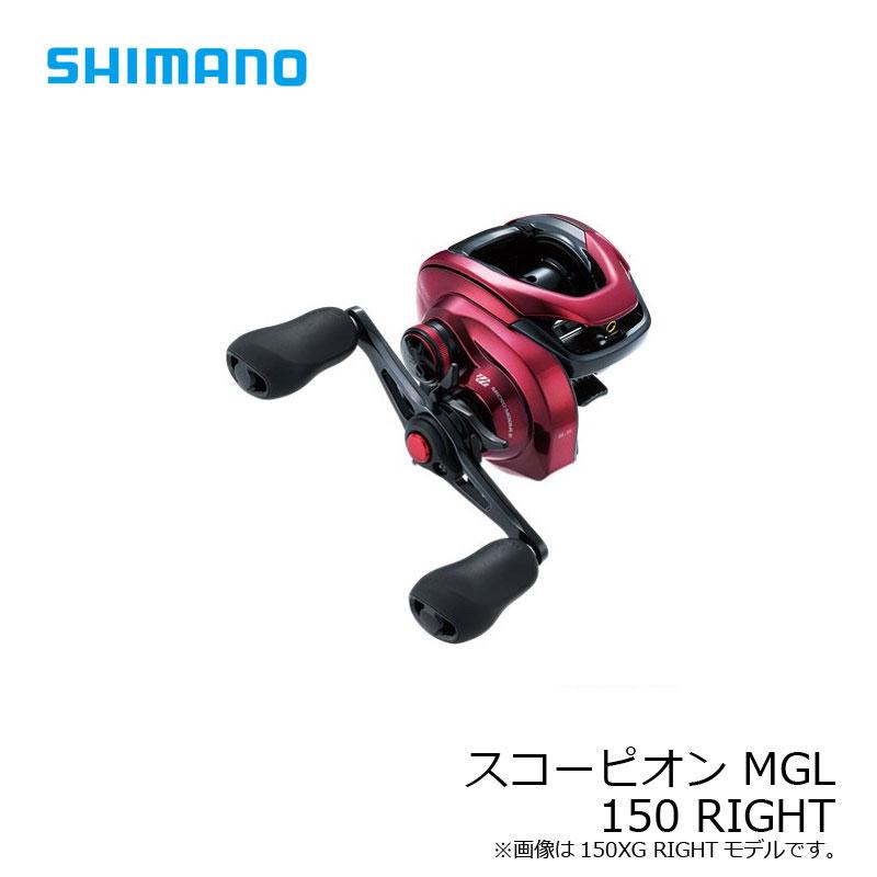 【スーパーセール】 【予約受付中!!】シマノ 19 スコーピオン MGL 150 RIGHT /ベイトリール ライト 右巻き 2019年4月発売予定