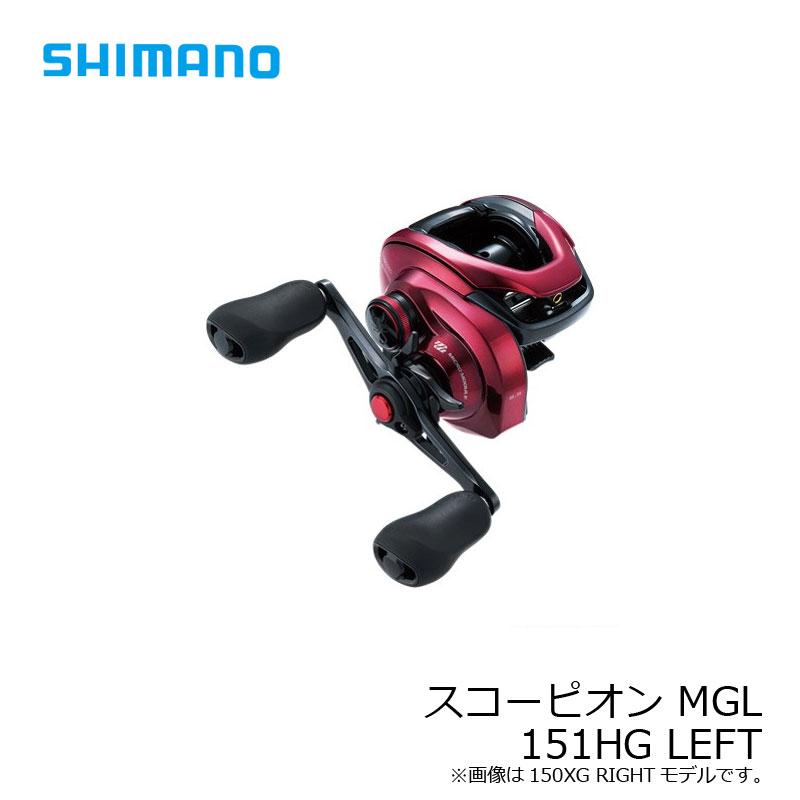 【予約受付中!!】シマノ 19 スコーピオン MGL 151HG LEFT /ベイトリール ハイギア レフト 左巻き 2019年4月発売予定