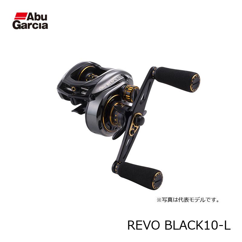 アブ REVO BLACK10-L /ベイトリール 左巻き