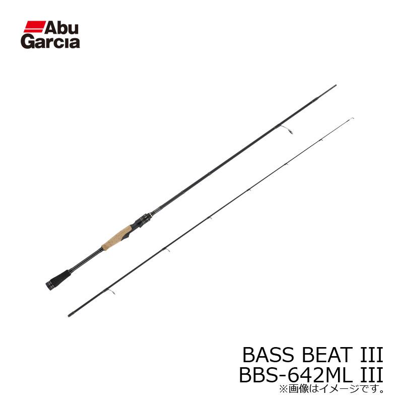 アブ バスビート3 Bass Beat III BBS-642ML III /バスロッド スピニングロッド バス釣り ルアー 竿 2ピース 【キャッシュレス5%還元対象】