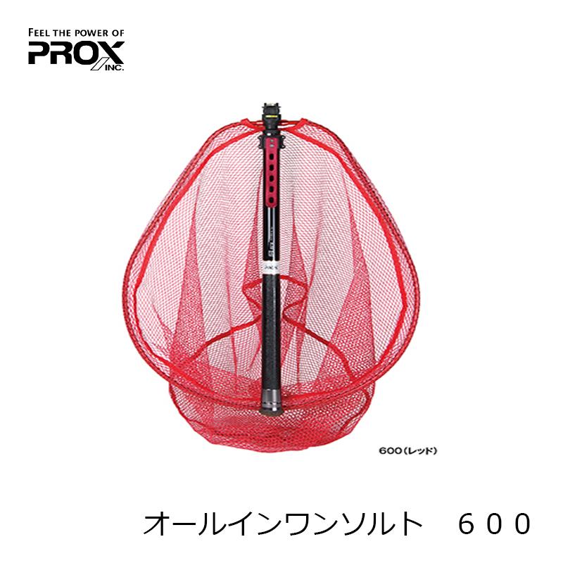 プロックス オールインワンソルト 600 レッド/ レッド プロックス ランディング ネット 600 シャフト, マリン商店:872366cc --- aswaqalkhalij.com