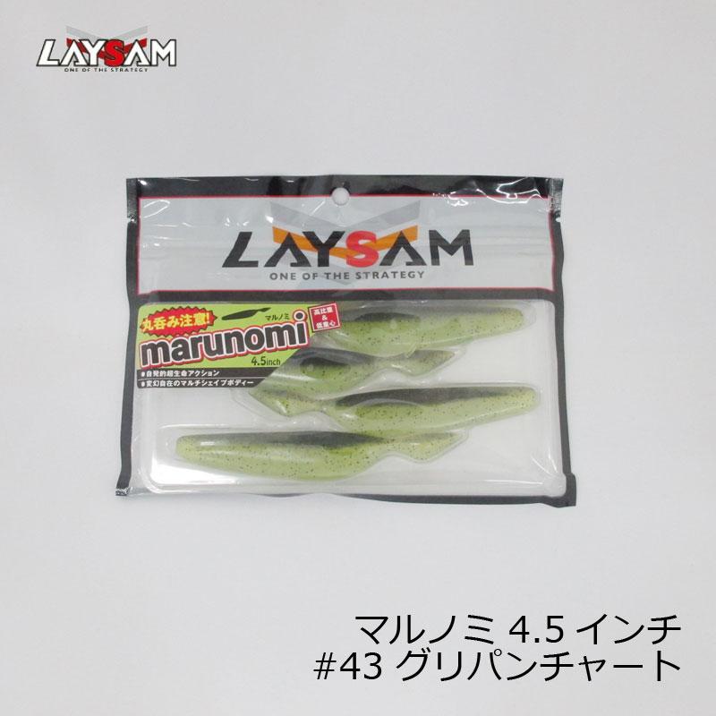 レイサム マル ノミ 【楽天市場】【2020年新色追加】レイサム(LAYSAM)