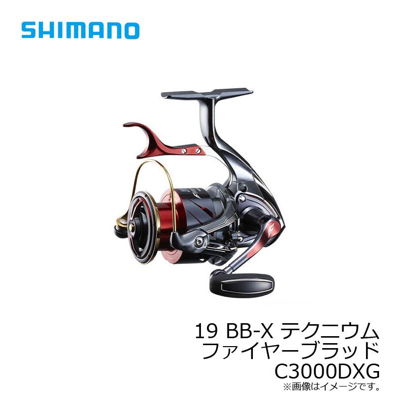 X Fire Blood straight brake lever M 30917 BB Shimano reel Yumeya CI 4