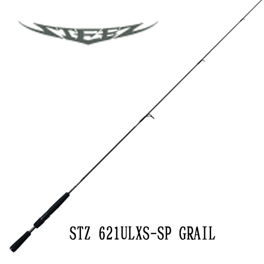 ダイワ(Daiwa) スティーズ621ULXS-SP(GRAIL) 621ULXS-SP