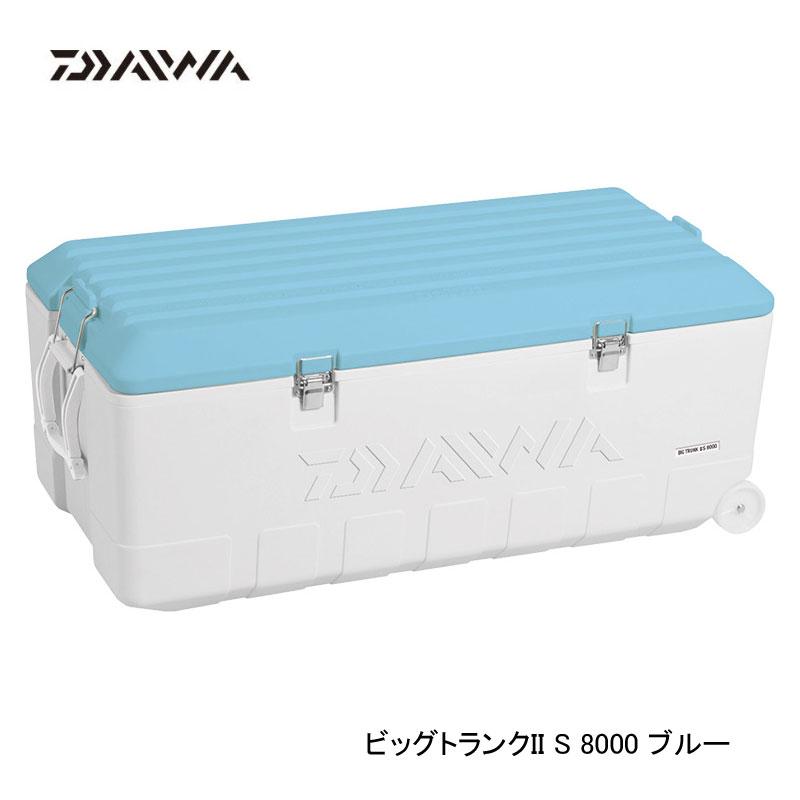 ダイワ(Daiwa) ビッグトランク2 S 8000 ブルー / クーラーボックス 大型クーラー キャスター付き ブルー 80L 【お買い物マラソン ポイント最大44倍】