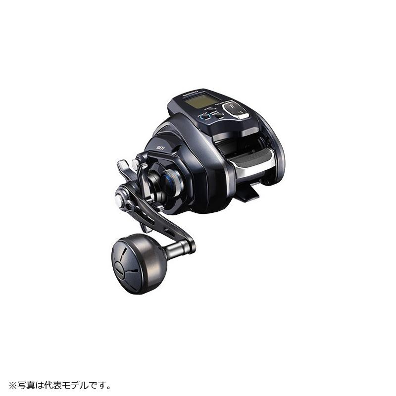 【予約受付中!!】シマノ(Shimano) 20 フォースマスター 601 (左) / 電動リール 2020年3月発売予定 【お買い物マラソン ポイント最大44倍】