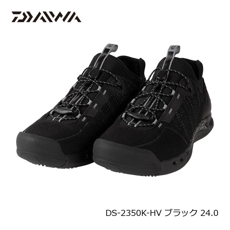 ダイワ(Daiwa) DS-2350K-HV フィッシングシューズ(ハイパーVソール) 24.0cm ブラック / フットウェア シューズ 【6/30迄 キャッシュレス5%還元対象】