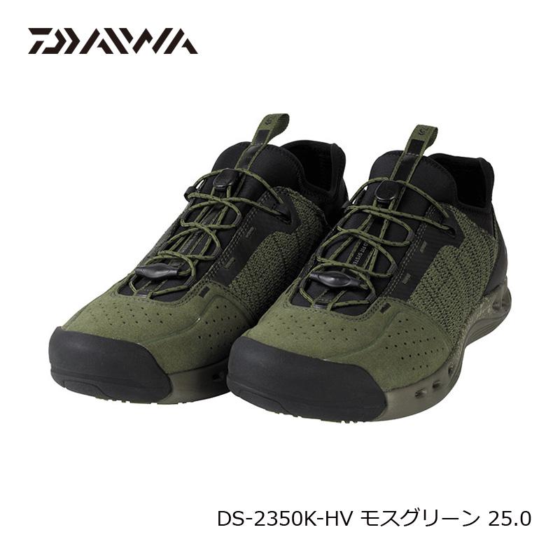 ダイワ(Daiwa) DS-2350K-HV フィッシングシューズ(ハイパーVソール) 25.0cm モスグリーン / フットウェア シューズ 【6/30迄 キャッシュレス5%還元対象】