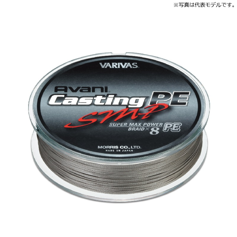 バリバス アバニ キャスティングPE SMP 400m 12号 / キャスティング専用 PE 【お買い物マラソン ポイント最大44倍】