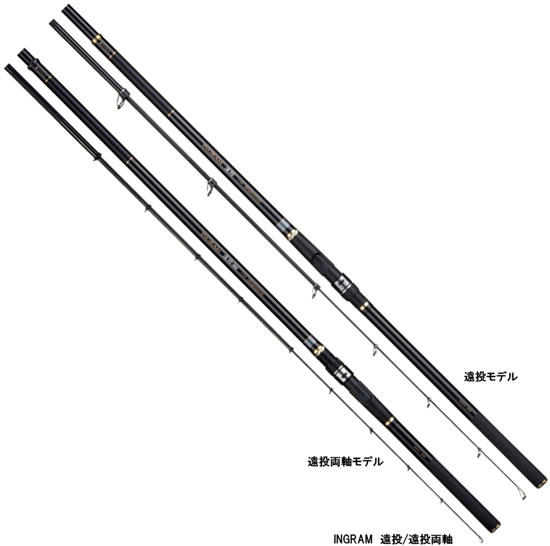 宇崎日新 イングラム遠投 両軸 4号 6206