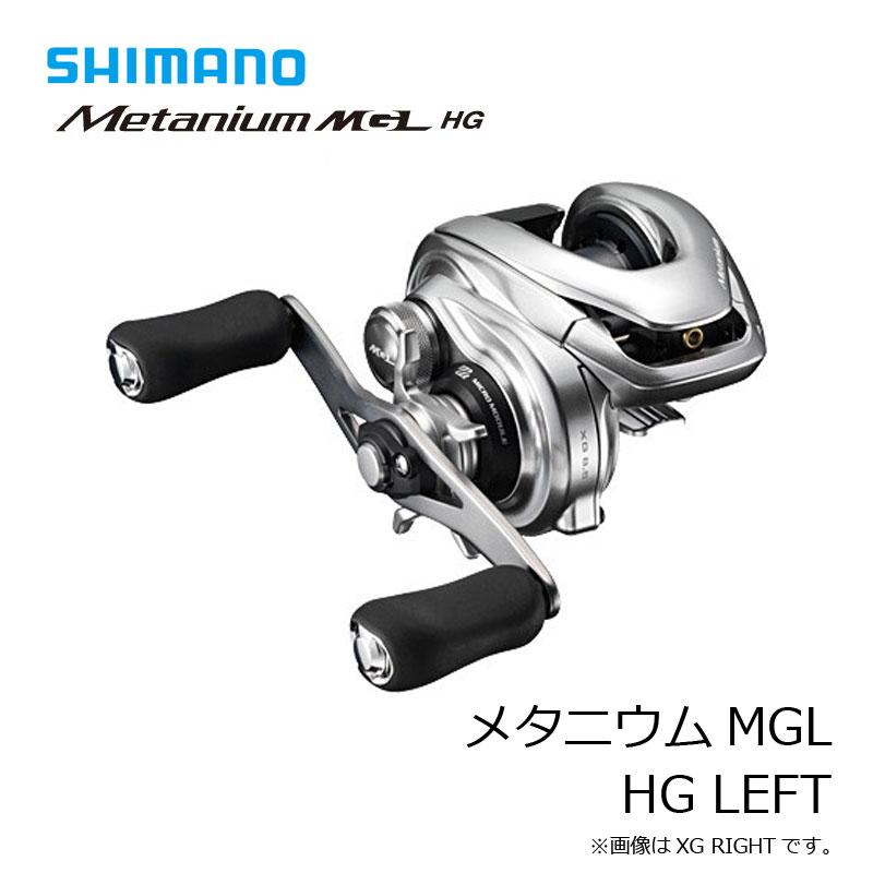 シマノ(Shimano) メタニウムMGL (Metanium MGL) HG LEFT 【6/30迄 キャッシュレス5%還元対象】