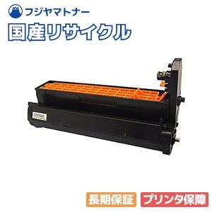 ムラテック muratec DK3400 マゼンタ ドラムユニット リサイクルドラム / 1本