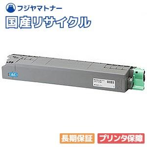 リコー RICOH SP トナー C740H シアン 国産リサイクルトナー 600585 C750 C740 C751