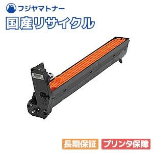 リコー Ricoh RICOH SP ドラムユニット C740 ブラック リサイクルドラム