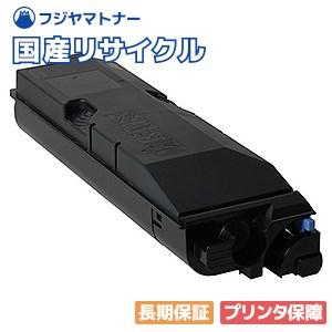 京セラミタ Kyocera TK-6306 国産リサイクルトナー タスクアルファ TASKalfa 5500i 3500i 4500i