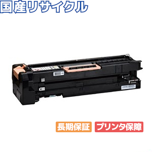 NEC EF-4615D リサイクルトナー