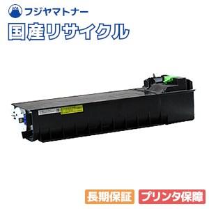 シャープ SHARP MX-313JT リサイクルトナー